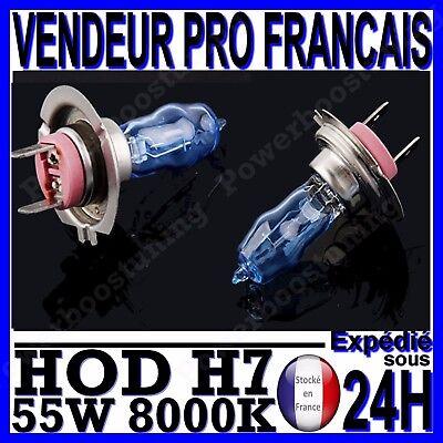 ampoule plasma hod h7 55w lampe halogene feu effet xenon blanc blanche 8000k 12v ampoules led. Black Bedroom Furniture Sets. Home Design Ideas